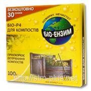 Биопрепарат для компостов БиоЭнзим Р-4 фото