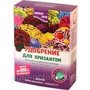 Удобрение для хризантем ТМ Чистый лист фото