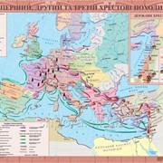 Перший, Другий та Третій Xрестові походи, м-б 1:4 000 000 (7 клас)(на планках) фото