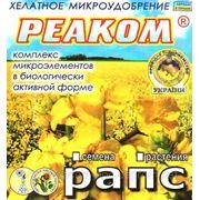 Микроудобрения РЕАКОМ -СР-РАПС фото