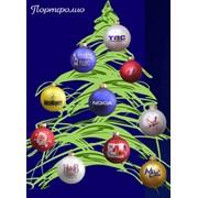 Новогодние шары с Вашим логотипом Елочные шарики с Вашим логотипом являются прекрасным подарком Вашим партнерам фото