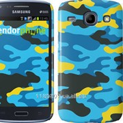 Чехол на Samsung Galaxy Core i8262 Желто-голубой камуфляж 1084c-88 фото