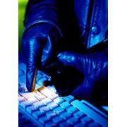 Расследование компьютерных преступленийЦенаХмельницкий фото