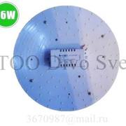 LED круг для светильника с диодами 16Вт. Модуль в светильник из диодов на магнитах 16W. фото