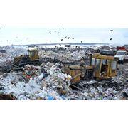 Регистрационные карты мест хранения отходов фото
