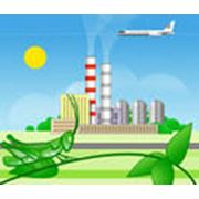 Экология экологическое нормирование выбросов вредных веществ отходов фото