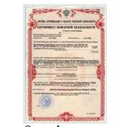 Выдача сертификатов по пожарной безопасности в Днепропетровске пожарная сертификация в Украине по оптимальным ценам фото