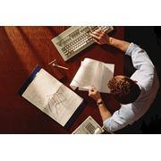 Внутренние проверки и аудиты предприятий по вопросам организации охраны труда проведение аудита систем управления охраной труда фото