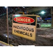 Идентификация и декларирование объектов повышенной опасности (ОППО) фото
