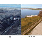 Восстановление плодородия почвы. Рекультивация нарушенных земель. фото