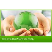 Весь комплекс работ «под ключ» по устраиванию систем РВЧС на объектах предприятия фото