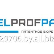 Международная мадридская регистрация товарных знаков фото