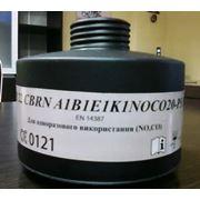 Фильр-поглотитель CFR 22CBRN A1B1E1K1 NO CO20-P3 R фото