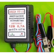 Зарядное АИДА УП-12 —автоматическое десульфатирующее для 12В АКБ 4-20А*час (мото и др. минитехника) фото