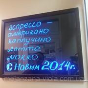 Светодиодная рекламная LED-доска 500х700 мм. Гарантия 1 год! фото