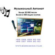 Аренда торговых и музыкальных автоматовРемонт Музыкальных автоматов фото