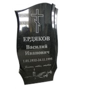 Памятник из гранита (Карелия) с худ. оформлением фото