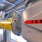 Автоматизация добычи и транспортировки газа фото