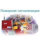 Проектирование и монтаж систем пожарной безопасности: Пожарная сигнализация; Oповещение о пожаре; Пожаротушение; Дымоудаление; Огнезащита; Молниезащита; Электроизмерения фото