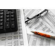 Ведение бухгалтерского и налогового учета составление и сдача отчетности предприятий на общей системе налогообложения с НДС ( до 5 наёмных работников до 10 операций) фото