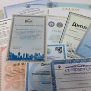 Грамоты, дипломы, сертификаты, благодарственные письма фото