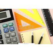 Начисление налогов и других платежей фото