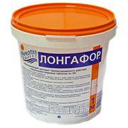 """Средство для обеззараживания воды """"Лонгафор"""" 1 кг (таблетки по 20 гр) фото"""