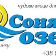 """Послуги відпочинкового комплексу """"Сонячні озера"""" фото"""