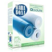 Картриджи предварительной очистки обратного осмоса ABSOLUTE 1-2-3 фото