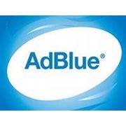 AdBlue фото
