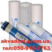 Набор оригинальных картриджей Aquafilter для систем обратного осмоса с минерализатором (6 картриджей) фото