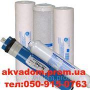 Набор картриджей Aquafilter для фильтра обратного осмоса 5-ть ступеней фото