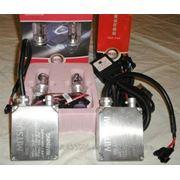 Комплект Xenon Mitsumi/Ventura H7 5000K (23827) фото