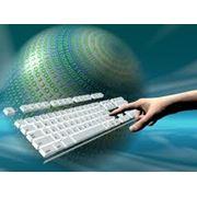 Сертификация ключей электронной подписи фото