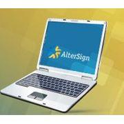 Алтерсайн (AlterSign) ООО Сертификация ключей электронной подписи Безопасность и защита фото