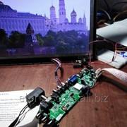Компьютерная помощь – ремонт, установка программ, настройка оборудования фото