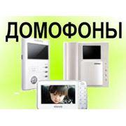 Установка СКУД и домофона домофоны для офиса фото