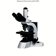 Микроскоп биологический BS–2080 фото