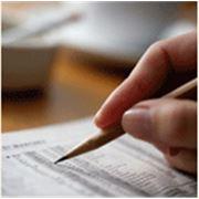 Ведение бухгалтерского учета/Бухгалтерское обслуживание в Киеве фото
