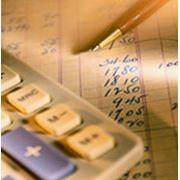 Ведение бухгалтерского учёта фото