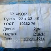 22 маслобензостойкий рукав, 22*32-1,0 ГОСТ 10362-76 внутренний диаметр 6мм с нитяным усилением фото