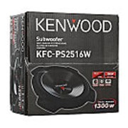Сабвуфер KENWOOD KFC-PS2516W фото