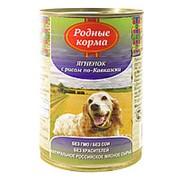 Родные корма Корм для собак Родные Корма 410гр ягненок с рисом фото