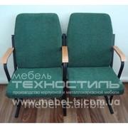 """Кресло секционное откидное """"Стандарт"""" фото"""