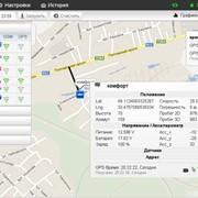 GPS-GSM мониторинг транспорта. Система мониторинга транспорта , стационарных объектов, средств телемеханики , систем антикоррозионной защиты фото