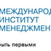 Презентация нового Регионального учебного центра фото