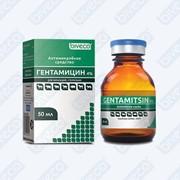 Раствор гентамицина 10% фото