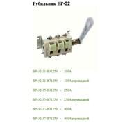 Рубильник ВР-32 фото