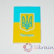 Обложка для паспорта Герб Артикул: АН000288 фото