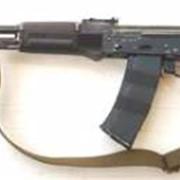 Автомат Калашникова АКС-74 с глушителем-пламягасителем фото